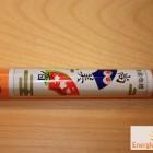 Shoubiko - Orientalische Brise